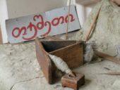 Georgien-Wanderreise-Teppichmanufaktur-Alvani