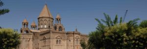 Armenien-Reisen