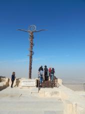 Wanderreise Jordanien: Mosesberg Nebo