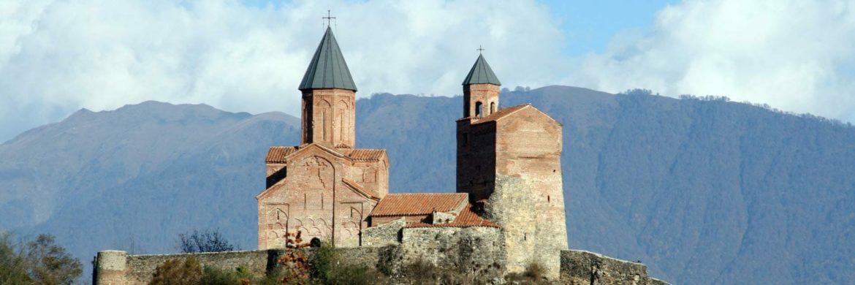 Georgien und Armenien Wanderreise: Im Reich des Kaukasusleoparden