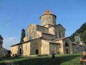 Akademie von Gelati bei Kutaisi, Georgien Reise