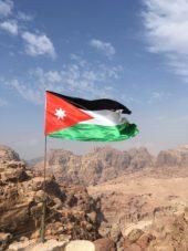 Jordanien Wanderreise: Ausblick über Petra
