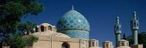 Iran-Reisen