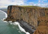 Island-Wander- und Erlebnisreise-Dyrholaey-Süd-Island