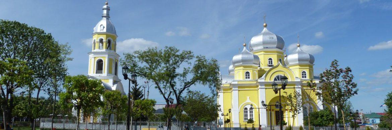 Moldawien-Erlebnisreise-Comrat-Kirche