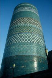 Usbekistan-Erlebnisreise-Moschee